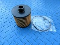 Bentley Bentayga oil filter #5683